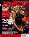 guitar 7 / 08