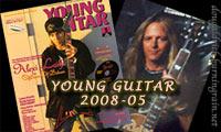 Young Guitar 2008-05