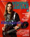 Young Guitar 2009-04