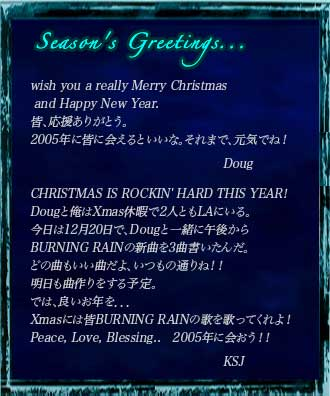 Season's Greetings (Dou and keith)