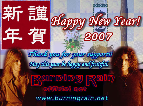 New Year Card 2007
